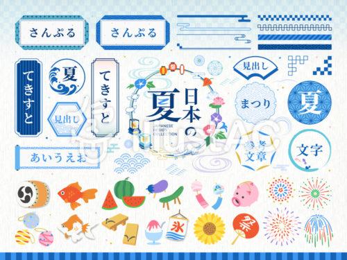 日本の夏のフレーム素材