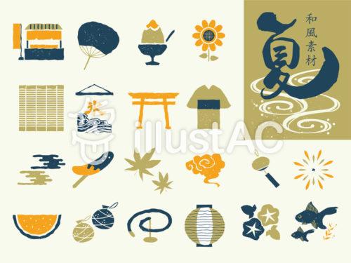 和風の夏アイテムのイラスト