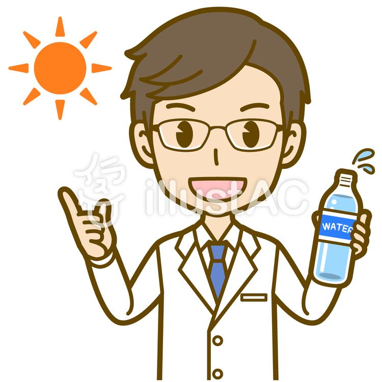 白衣の男性医師が水分補給をすすめているイラスト