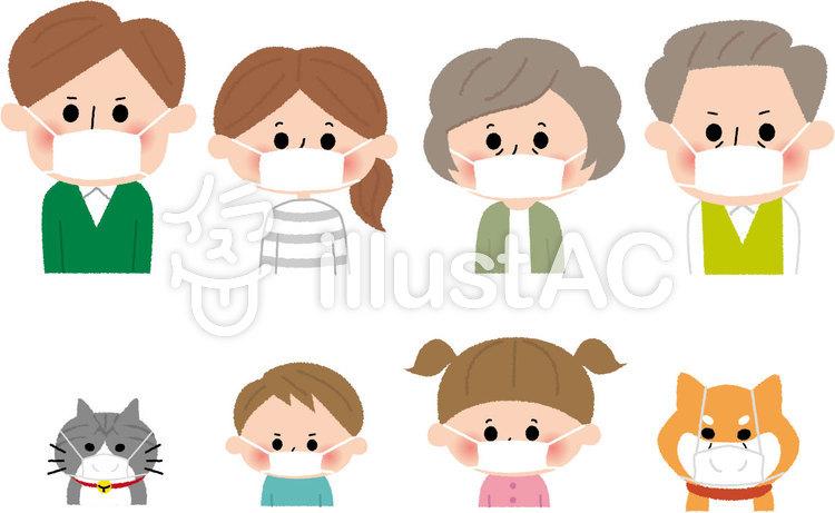 家族みんなマスクの無料イラスト