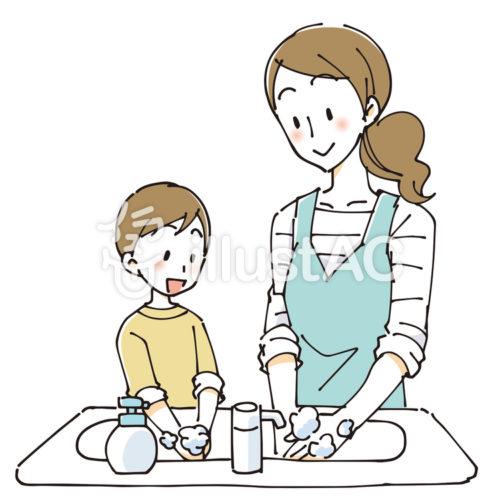 ママと息子の手洗いシーン