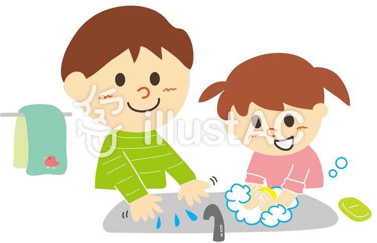 手を洗う子供のイラスト