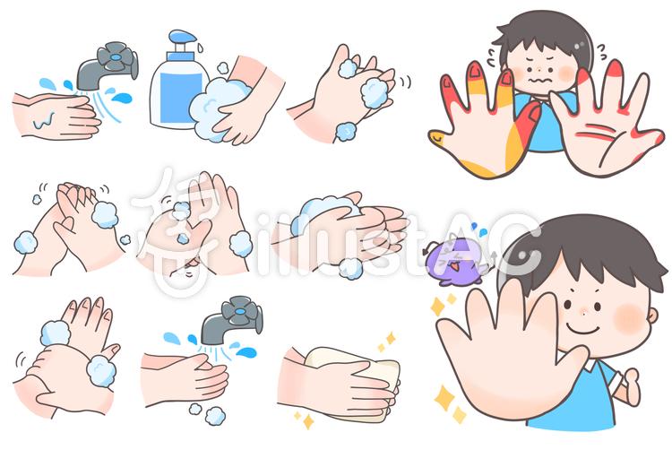 手を洗う男の子イラスト