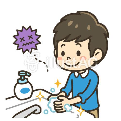 手を洗っている子のイラスト