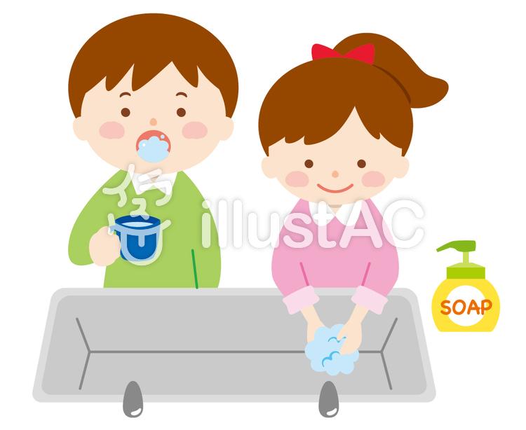 うがいと手洗いをする子供のイラスト