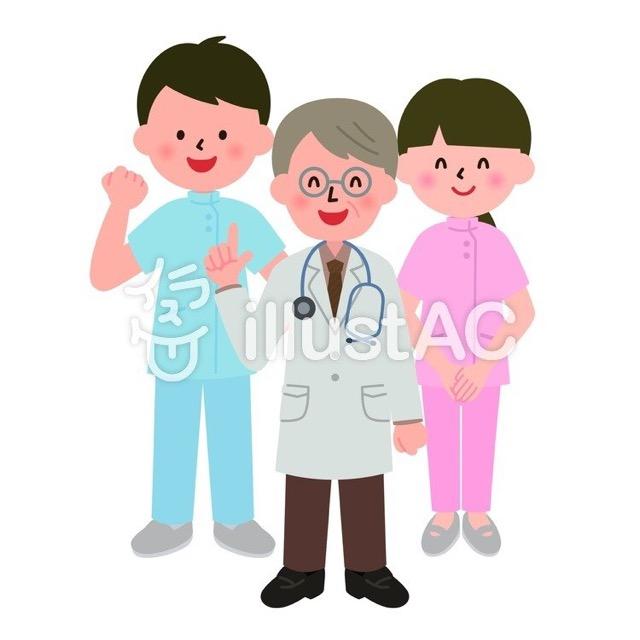 3人の医療従事者の無料イラスト