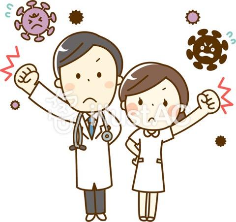 ウイルスと戦う医師と看護師のイラスト
