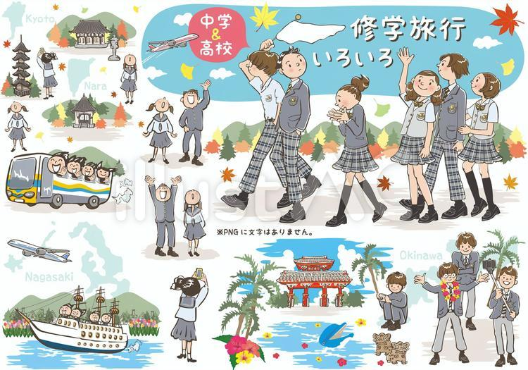 修学旅行する男女の中高生。バス、飛行機、寺院、沖縄、五重塔
