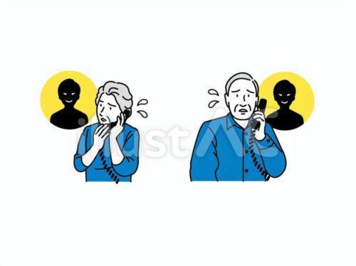 詐欺の電話に対応している高齢男女のイラスト