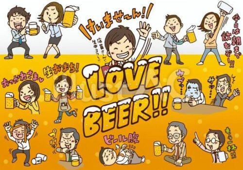 ビールが大好きな人物イラスト。飲み会の様子。書き文字。ビールグラス