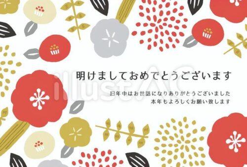 梅のイラストの年賀状