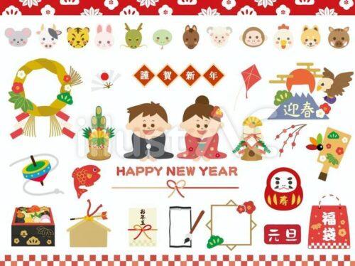 十二支、ねずみ、うし、とら、うさぎ、たつ、へび、うま、ひつじ、さる、とり、いぬ、い、しめ飾り、扇子、謹賀新年、凧、富士山、鷹、なすび、羽織袴の男の子、着物の女の子、門松、鏡餅、梅、羽子板、駒、鯛、おせち料理、絵馬、お年玉、書き初め、元旦、福袋のイラスト