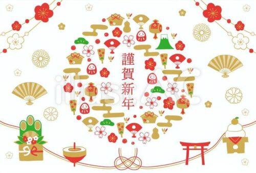 謹賀新年の文字とお正月アイテムのイラスト