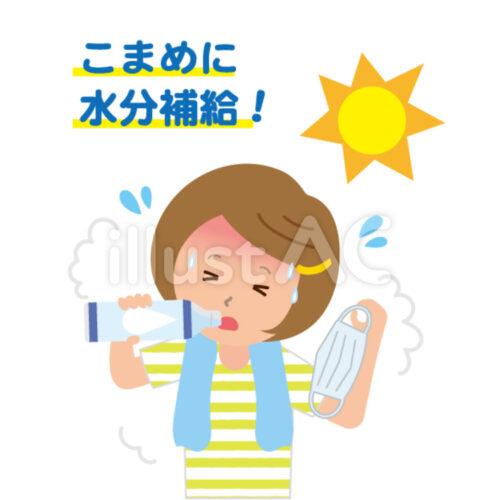 炎天下でマスクを外して熱中症対策で水分補給するママのイラスト