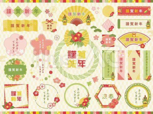 謹賀新年、扇子、門松、見出し、ワッペン、ラベル、梅の花のイラスト