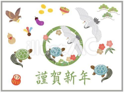 鷹、なすび、ひょうたん、亀、鶴、駒、松、梅、竹、だるま、謹賀新年のイラスト