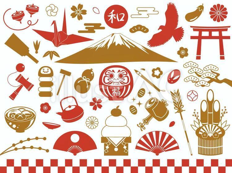 お雑煮、駒、折り鶴、富士山、鳥居、鷹、だるま落とし、けん玉、松の木、小槌、鏡餅、市松模様、小判のイラスト
