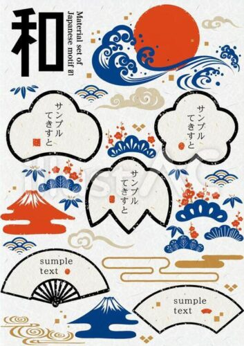 波頭、日の丸、富士山、松、扇子、竹、雲の和柄イラスト