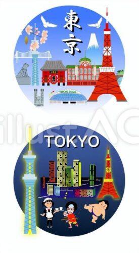 東京タワー、ハチ公、東京駅、富士山、東京ドーム、レインボーブリッジ、スカイツリー、歌舞伎、相撲取り、力士、メイド喫茶、ビル街のイラスト