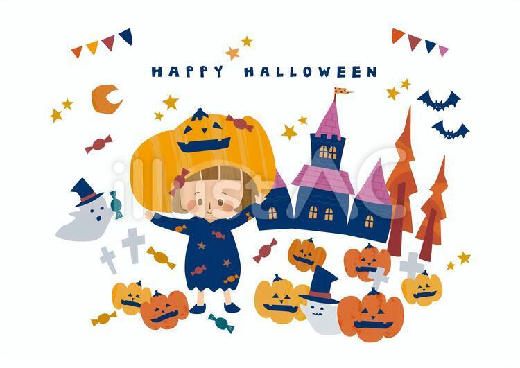 かぼちゃをかぶった女の子、お城、かぼちゃ、魔法使いの帽子をかぶったお化け、ガーランド、キャンディー、十字架のイラスト