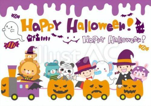 ハロウィンのキャラクターがかぼちゃの汽車に乗っているイラスト。 ライオン、パンダ、クマ、男の子、女の子、 ウサギ、お化け、お城、十字架、キャンディー