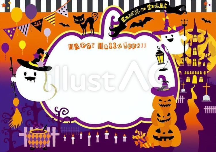 HAPPY HALLOWEEN、月、星、お菓子、ジャック・オー・ランタン5つ、お城、こうもり、教会、墓、ガーランド、風船、ろうそく、おばけ、魔法のほうき、ランタンのイラスト