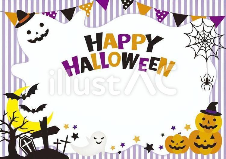 HAPPY HALLOWEEN、月、星、お菓子、ジャック・オー・ランタン5つ、お城、こうもり、おばけ、蜘蛛、蜘蛛の巣、教会、墓、ストライプの背景、ガーランドのイラスト