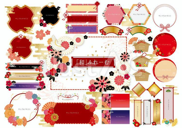 和柄、フレーム、菊、 牡丹、桜、梅、扇子