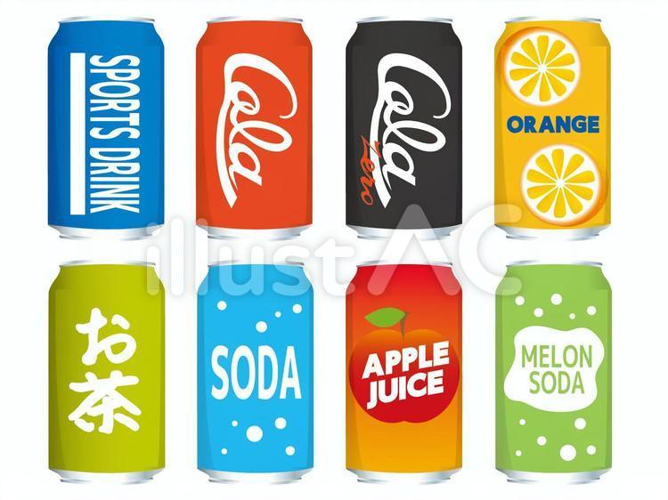 スポーツドリンク、コーラ、コーラゼロ、オレンジジュース、お茶、ソーダ、アップルジュース、メロンソーダの缶のイラスト