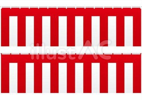 紅白幕のイラスト2列