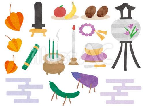 お盆アイテムのイラスト。ぼおづき、位牌、お供え物のりんご、バナナ、キウイ、行灯、数珠、悋、線香、なすび、きゅうり