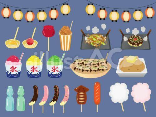 ちょうちん、りんごあめ、やきそば、お好み焼き、かき氷、たこやき、じゃがバター、ラムネ、チョコバナナ、いかやき、フランクフルト、わたあめのイラスト